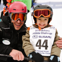 View More: https://sugarrushphotovideo.pass.us/fyf-ski-race-2019-subaru